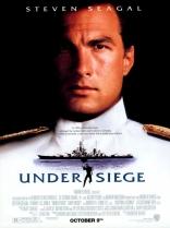 фильм В осаде Under Siege 1992