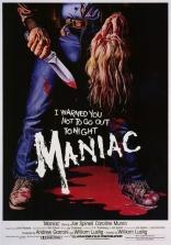 фильм Маньяк Maniac 1980