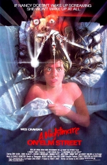 ����� ������ �� ����� ����� Nightmare on Elm Street, A 1984