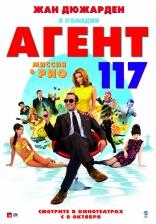 фильм Агент 117: Миссия в Рио OSS 117: Rio ne répond plus 2009