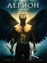 фильм Легион Legion 2010