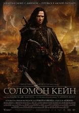фильм Соломон Кейн Solomon Kane 2009