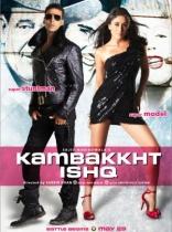 фильм Невероятная любовь* Kambakkht Ishq 2009