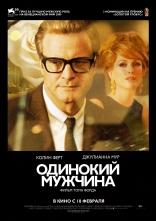 фильм Одинокий мужчина Single Man, A 2009