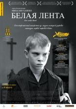 фильм Белая лента Weiße Band, Das 2009