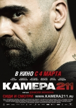 фильм Камера 211: Зона Celda 211 2009