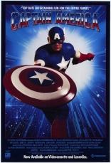фильм Капитан Америка Captain America 1990