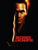 ����� ����� ����* Song of the Knife 2010