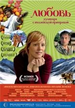 фильм Любовь кулинара с индийской приправой Tandoori Love 2008