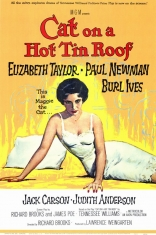 ����� ����� �� ����������� ����� Cat on a Hot Tin Roof 1958