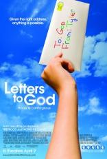 Письма Богу*