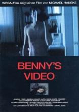 фильм Видео Бенни Benny's Video 1992