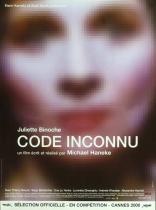 фильм Код неизвестен Code inconnu: Récit incomplet de divers voyages 2000