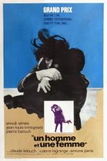 фильм Мужчина и женщина Un homme et une femme 1966