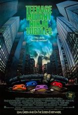 фильм Тинейджеры мутанты черепашки-ниндзя Teenage Mutant Ninja Turtles 1990