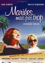 фильм Знакомьтесь, ваша вдова Mariees, mais pas trop 2003