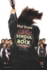фильм Школа рока School of Rock, The 2003