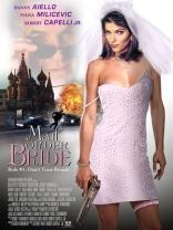 фильм Невеста по почте Mail Order Bride 2003