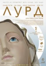 фильм Лурд Lourdes 2009