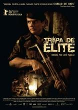 фильм Элитный отряд Tropa de Elite 2007