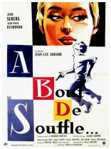 фильм На последнем дыхании À bout de souffle 1960