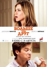 фильм Больше, чем друг Switch, The 2010