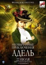 фильм Необычайные приключения Адель Aventures extraordinaires d'Adèle Blanc-Sec, Les 2010