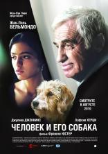 фильм Человек и его собака Homme et son chien, Un 2008