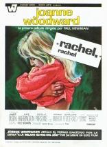 фильм Рэйчел, Рэйчел Rachel, Rachel 1968