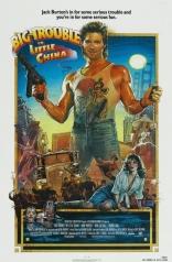 фильм Большой переполох в маленьком Китае Big Trouble in Little China 1986