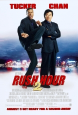 фильм Час пик 2 Rush Hour 2 2001