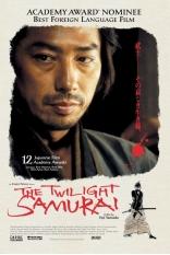 фильм Сумрачный самурай Tasogare Seibei 2002