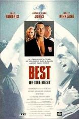 фильм Лучшие из лучших Best of the Best 1989