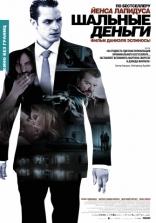 фильм Шальные деньги Snabba Cash 2010