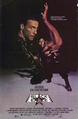 фильм Черный орел Black Eagle 1988