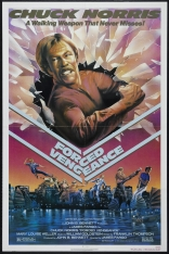 ����� ����������� ����� Forced Vengeance 1982
