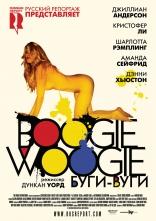 фильм Буги-вуги Boogie Woogie 2009