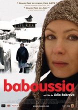 фильм Бабуся — 2003