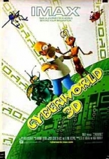 фильм КиберМир CyberWorld 2000