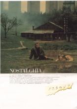 фильм Ностальгия — 1983