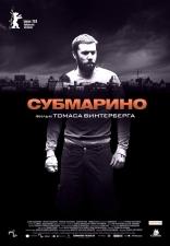 фильм Субмарино Submarino 2010