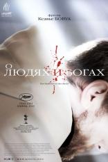 фильм О богах и людях Hommes et des dieux, Des 2010