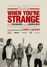 Джим Моррисон: When You're Strange