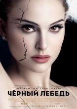 фильм Черный лебедь Black Swan 2010