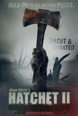 ����� ����� II* Hatchet II 2010