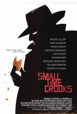 ����� ������ ��������� Small Time Crooks 2000