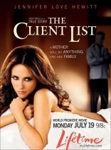 фильм Список клиентов* Client List, The 2010
