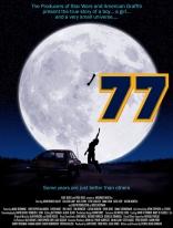 фильм 77* '77 2007