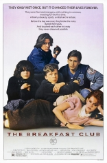 ����� ���� �������� The Breakfast Club 1985