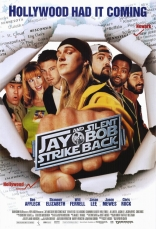 ����� ���� � ���������� ��� ������� �������� ���� Jay and Silent Bob Strike Back 2001